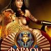 Фараон казино - Лицензия Cyprus, №678368
