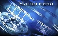 фильмы на диване